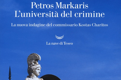 images/news-e-eventi/eventi/universita-del-crimine.jpg